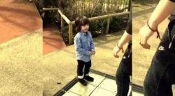 बाल दिवस पर शाहरुख खान ने…