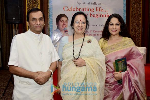 gracy singh, sushmita sen, kavita seth, prem soni attend brahmakumari sister shivani's spiritual talk