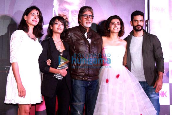 फ़िल्म पिंक के ट्रेलर लॉंच पर अमिताभ बच्चन और तापसी पन्नू
