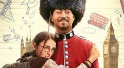 Angrezi Medium Movie Review: इरफ़ान खान के…