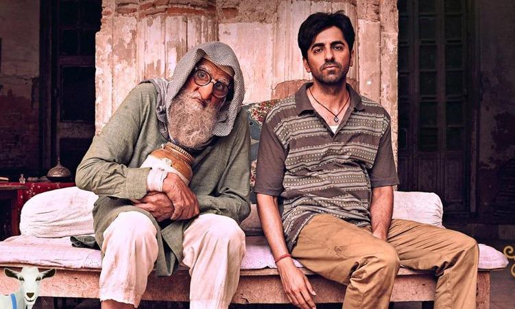 Gulabo Sitabo Movie Review: घर में देखने के…