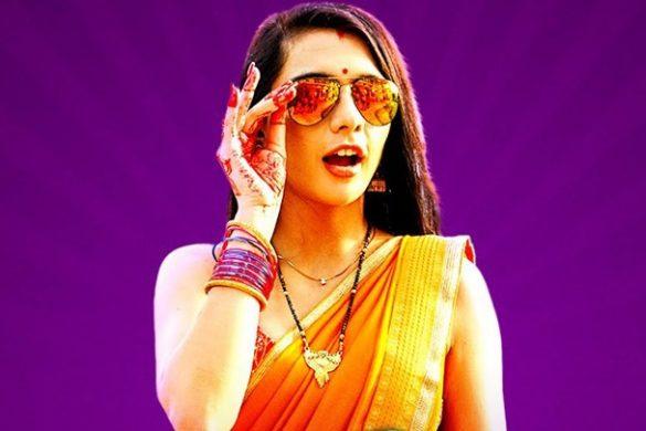 चुलबुल बुलबुल | Runaway Lugaai | रूही सिंह | नवीन कस्तूरिया | संजय मिश्रा | एमएक्स प्लेयर